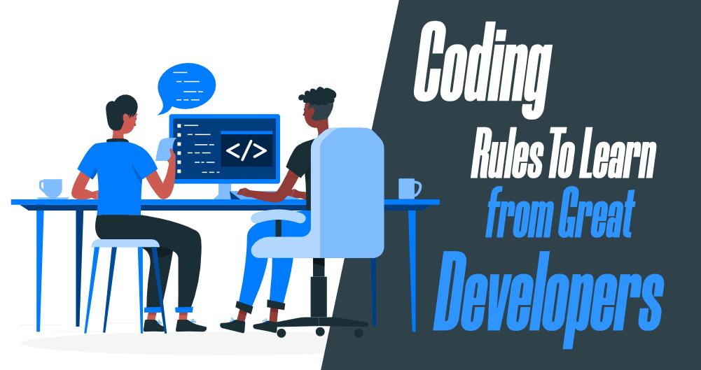 向優秀開發人員學習的14條重要編碼規則