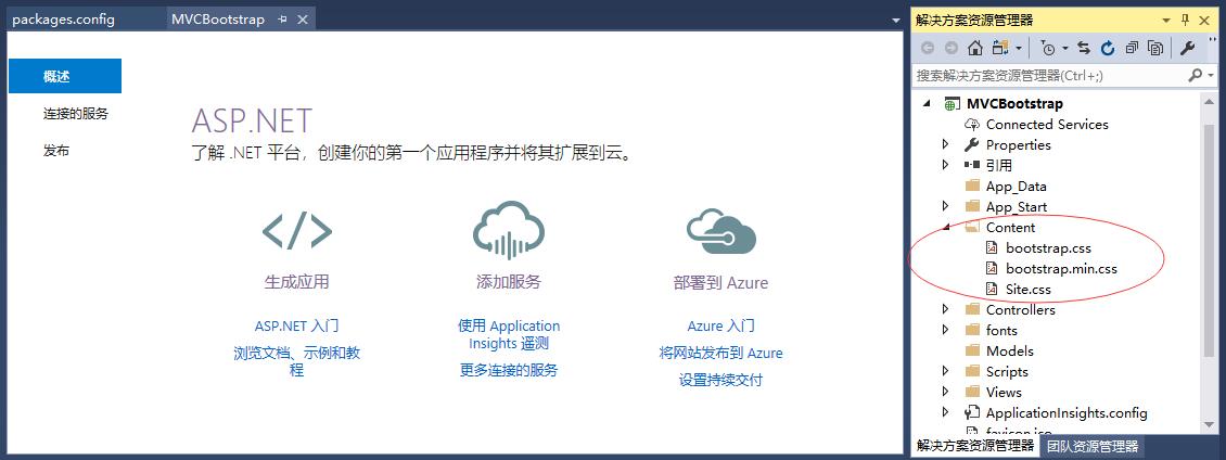 ASP.Net MVC Bootstrap