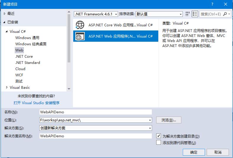 ASP.Net MVC Web API