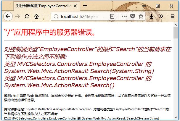 ASP.Net MVC選擇器