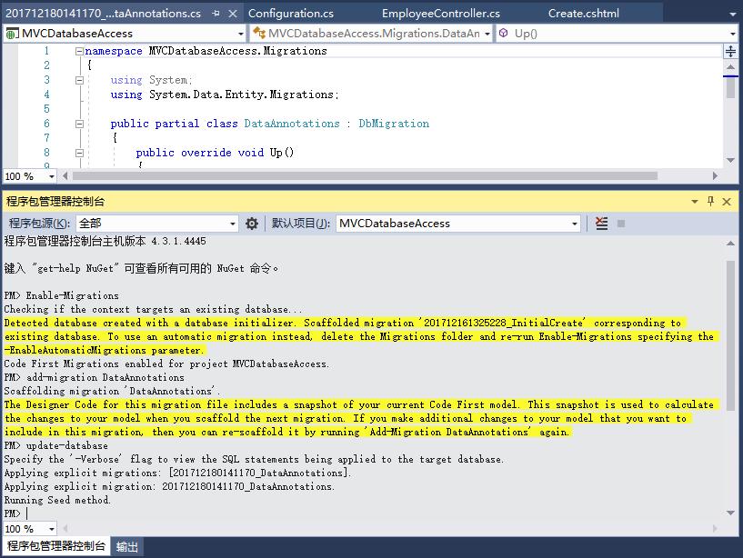 ASP.Net MVC驗證