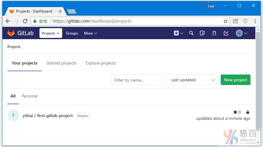 GitLab安裝