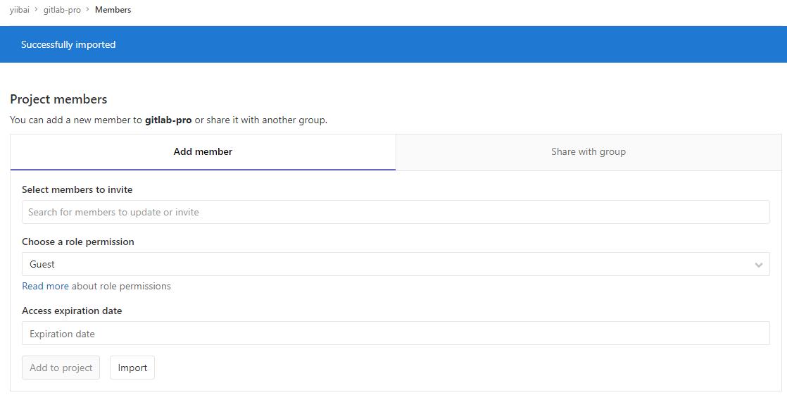 GitLab創建用戶