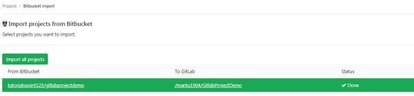 GitLab導入存儲庫