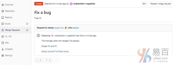GitLab合併請求