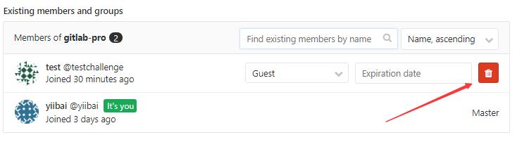 GitLab刪除用戶