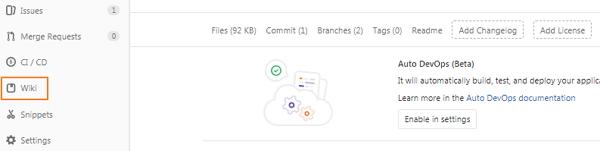 GitLab維基頁面