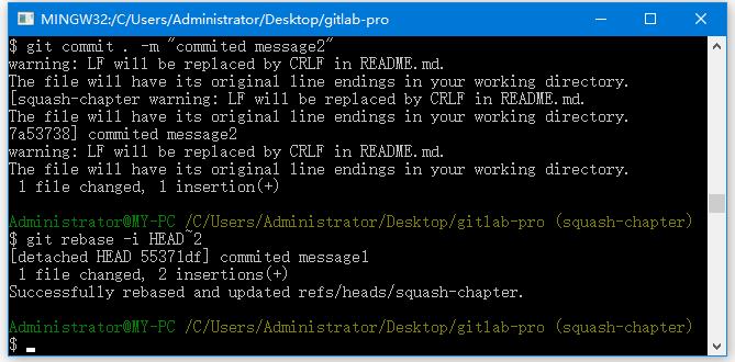 GitLab壓縮提交