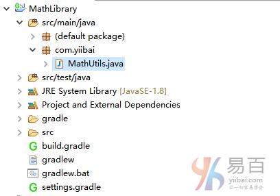 使用Gradle構建多模塊項目