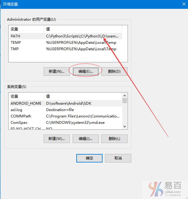 Gradle安裝配置(Windows)