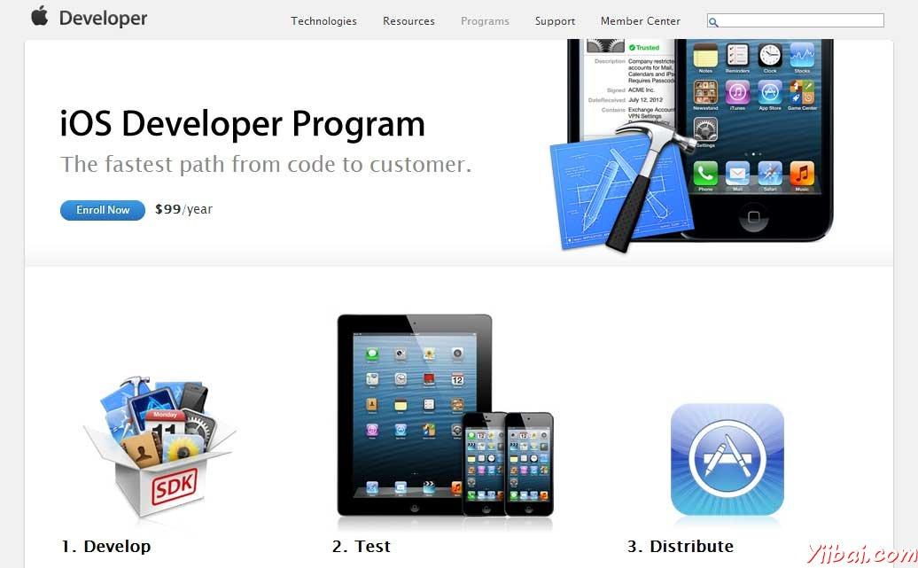 iOS教程