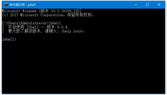 Java9 Repl(JShell)