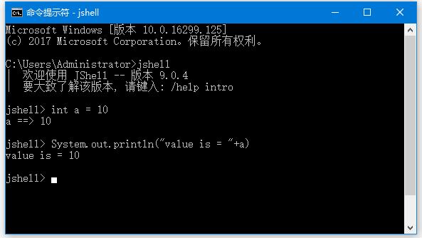 Java9特性及示例