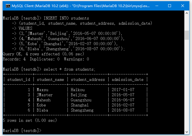 MariaDB插入數據