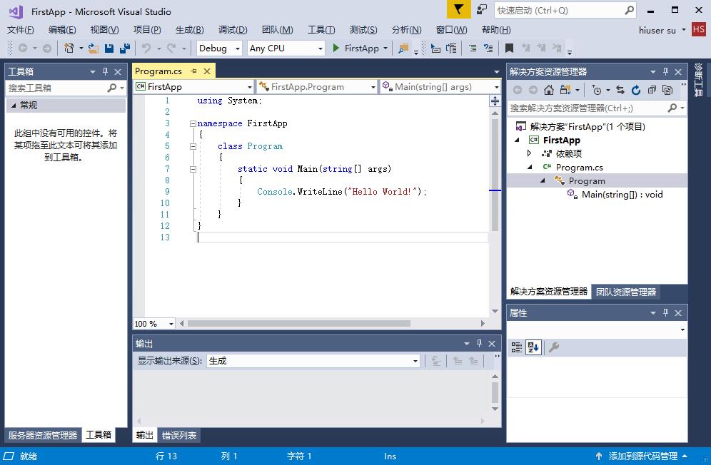 .NET Core入門程序