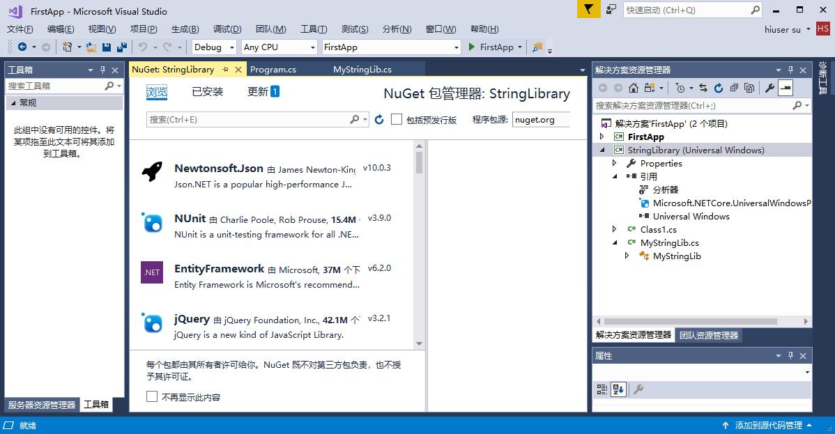 .NET Core添加對庫的引用