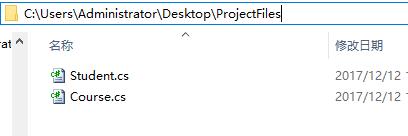 .NET Core項目文件