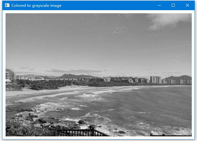 OpenCV彩色圖像轉爲灰度