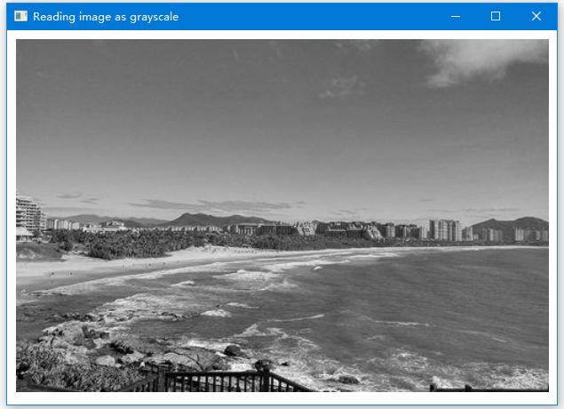 OpenCV將圖像讀取爲灰度