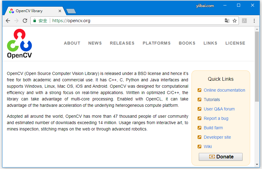 OpenCV教程