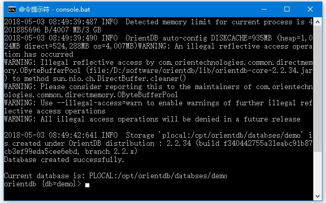 OrientDB創建數據庫