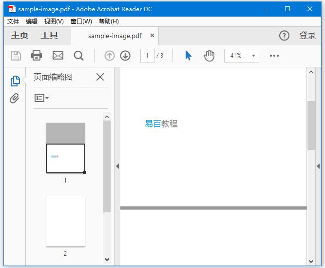 PDFBox插入圖像