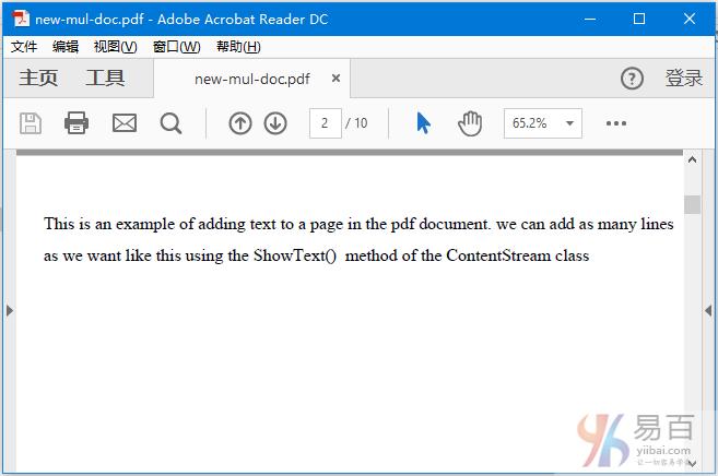 PDFBox讀取文檔