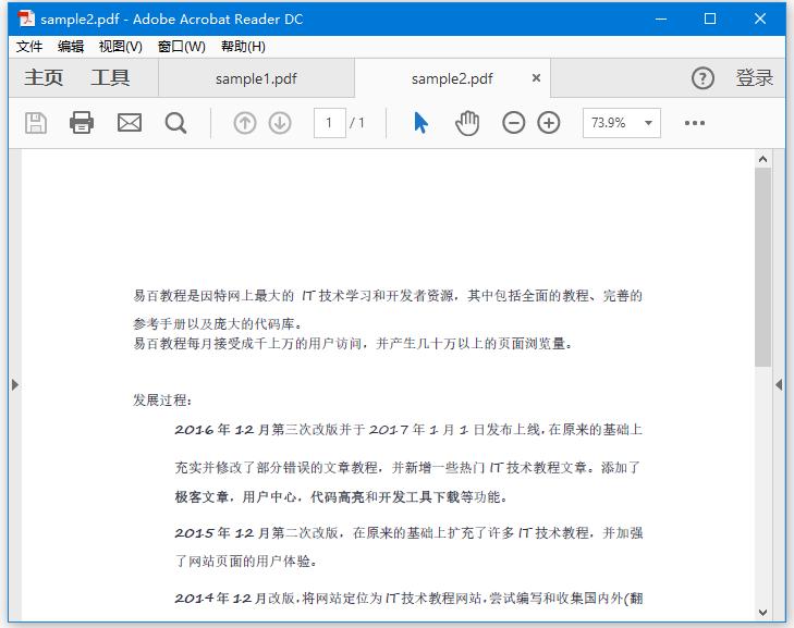 PDFBox分割PDF文檔
