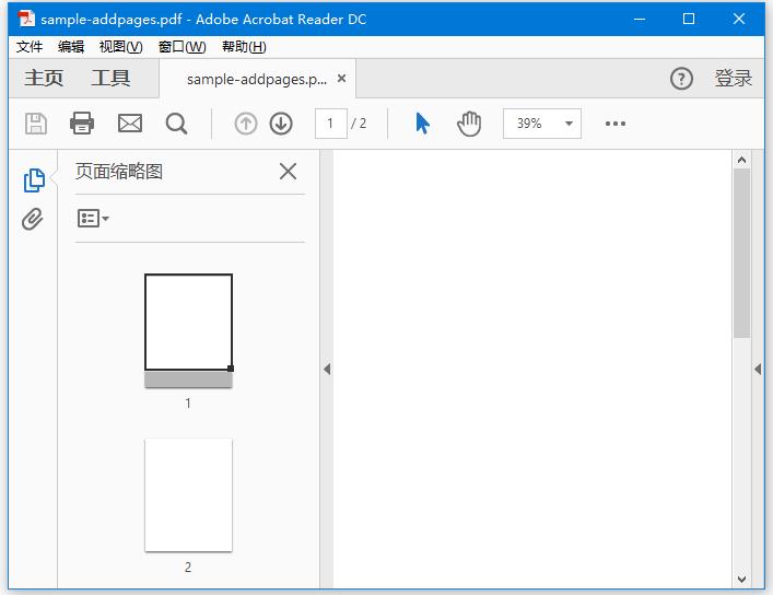PDFBox加載文件