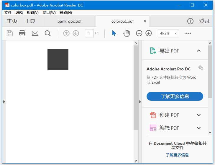 PDFBox添加矩形