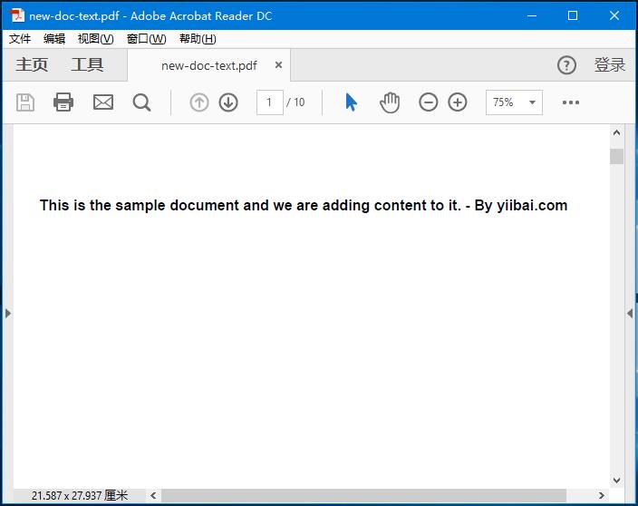 PDFBox添加文檔