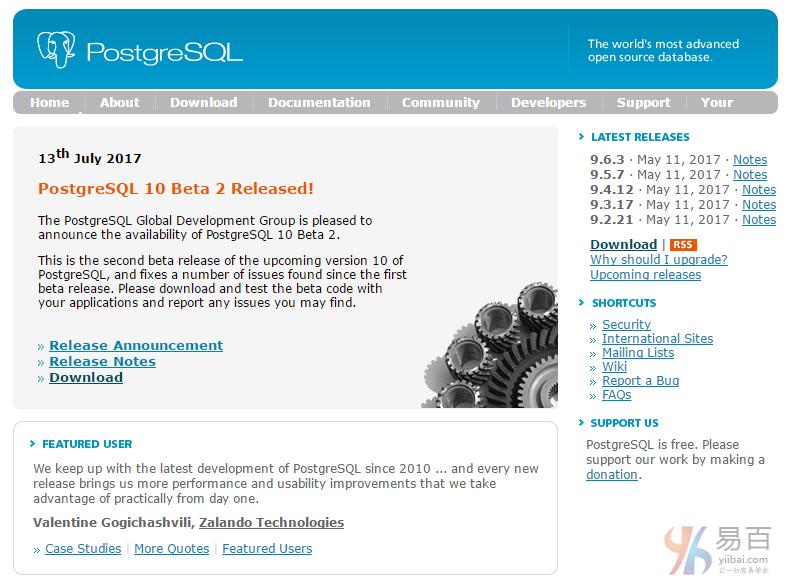 PostgreSQL教程