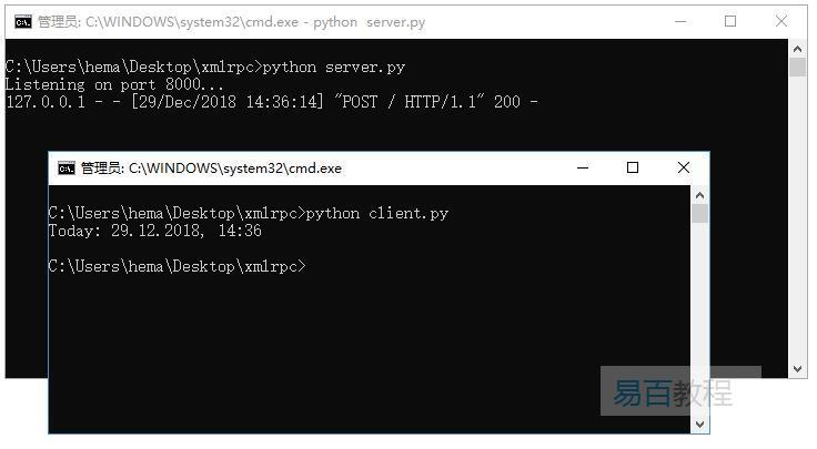 Python3實現RPC