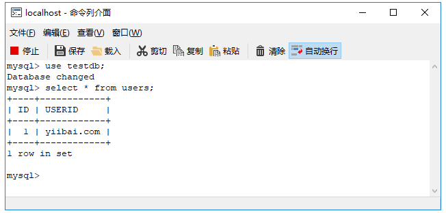 Spring Boot Flyway數據庫