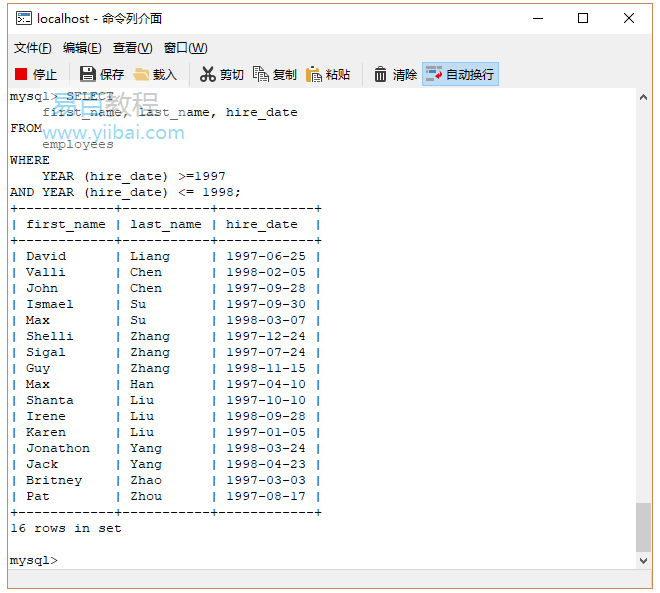 SQL And運算符