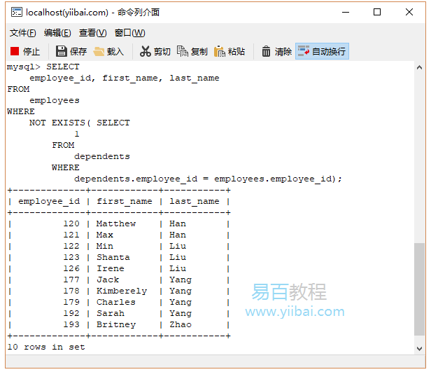 SQL Exists運算符