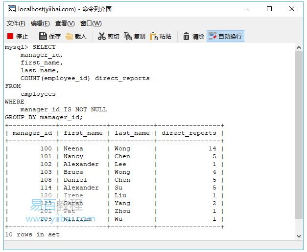 SQL Having子句