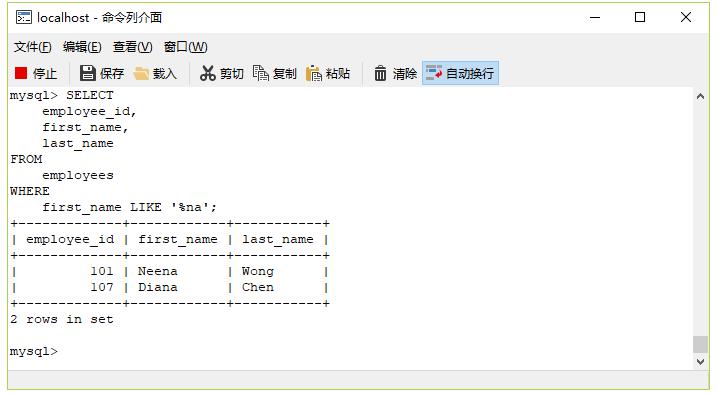 SQL Like運算符