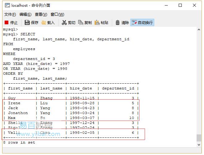 SQL Or運算符