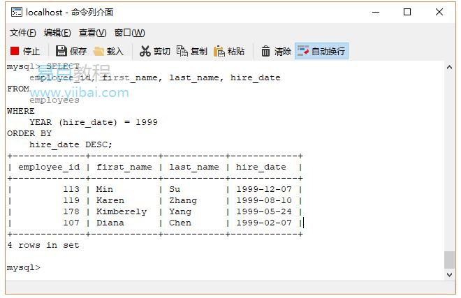 SQL Where子句