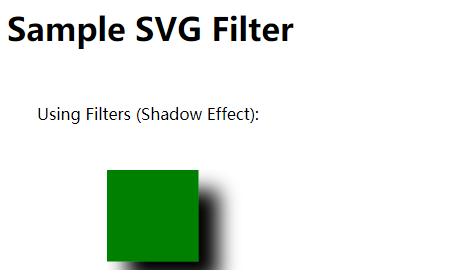 SVG <filter>元素
