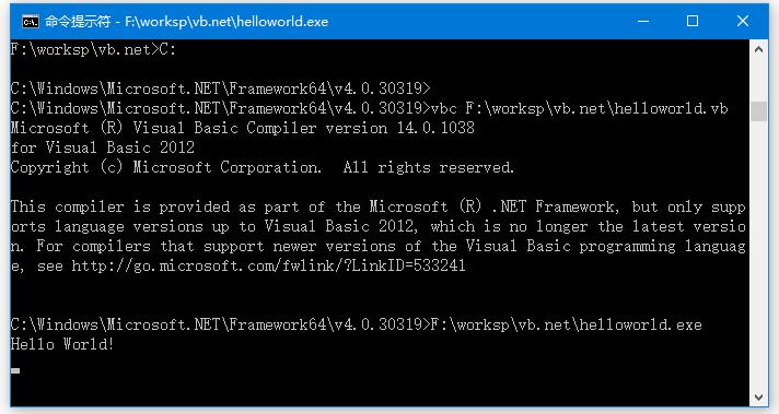 VB.Net程序結構