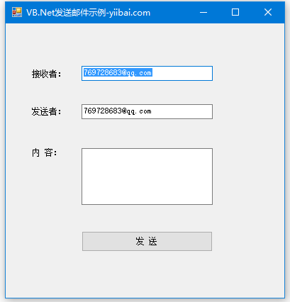 VB.Net發送電子郵件
