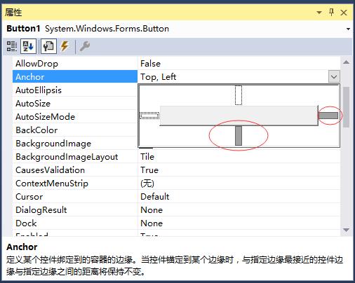 VB.Net高級窗體