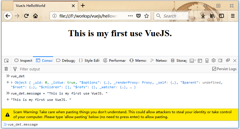 VueJS入門程序