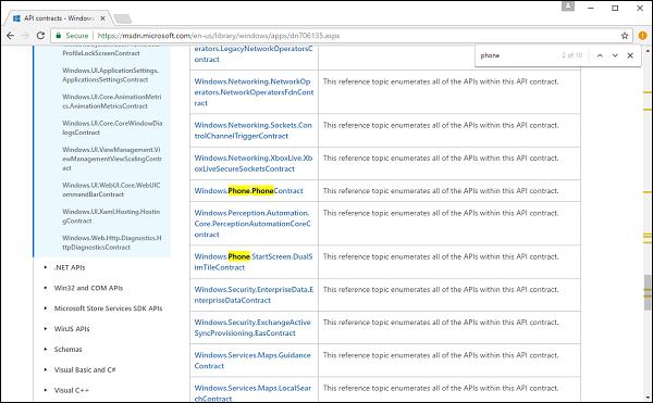 .Windows運行時和擴展SDK