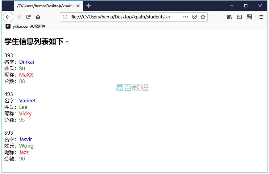 XPath通配符