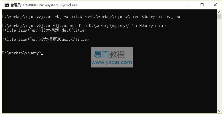 XQuery開發環境安裝