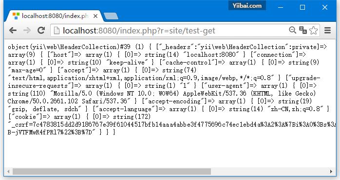 Yii HTTP請求